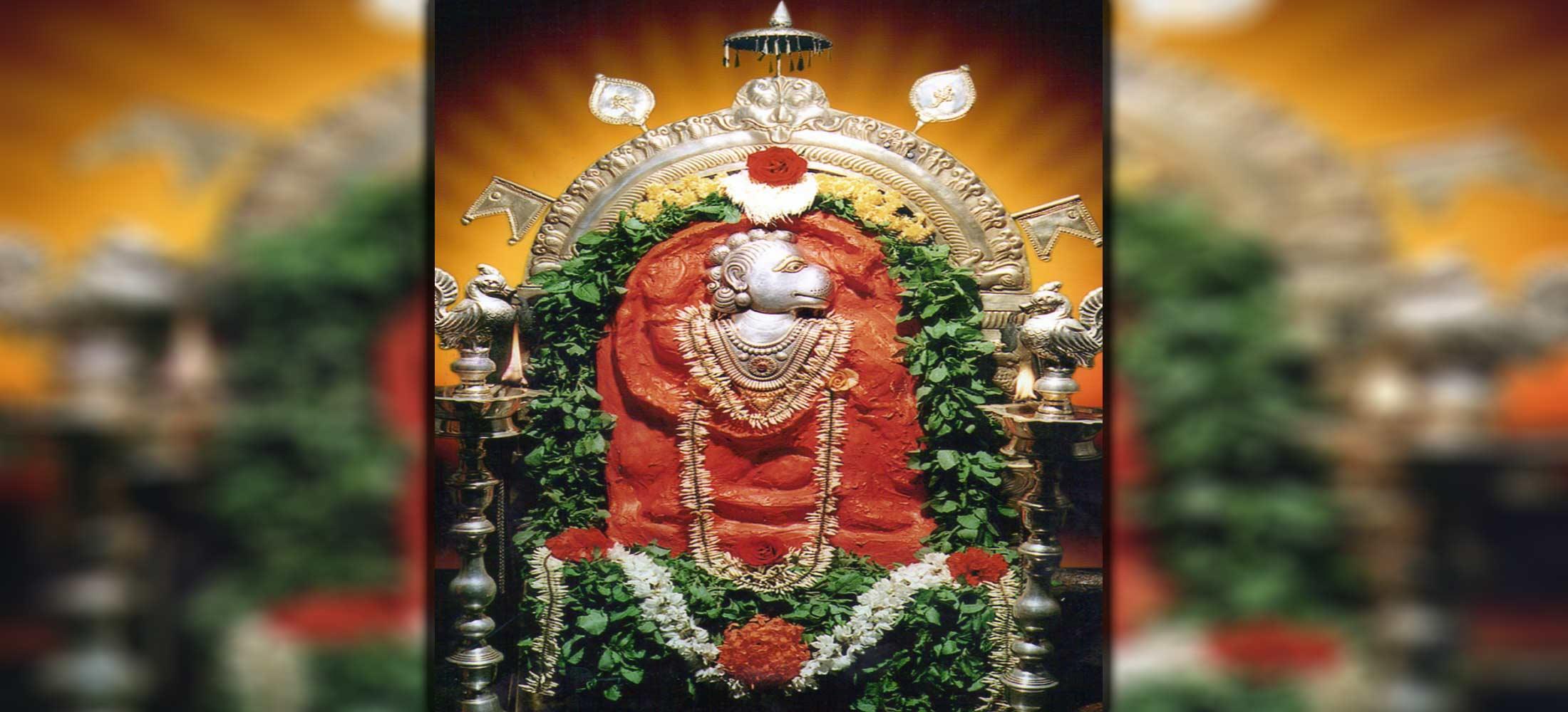 Sri Aanjaneya Swamy Saligrama