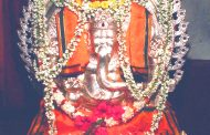 Chowthi Habba