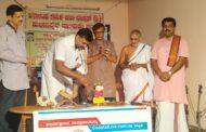 Thorave Ramayana