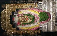 Ganapathi atharavsheersha Homa
